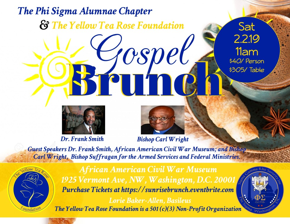 gospel brunch flyer 2feb11am